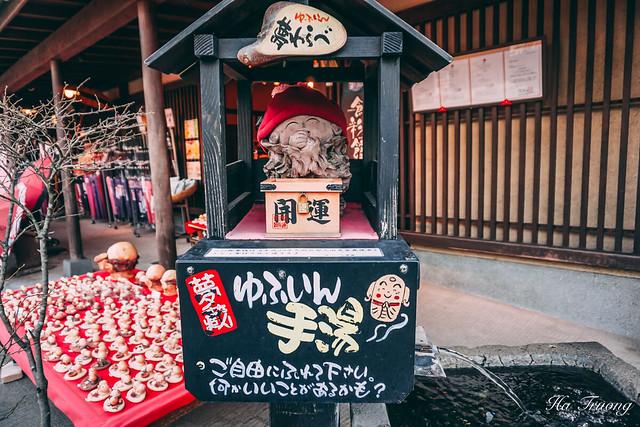 湯布院 Yufuin Japan travel guide