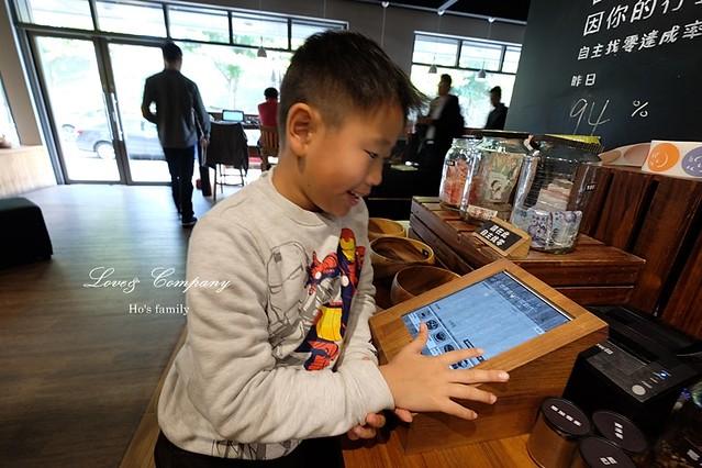 【內湖美食】覺旅咖啡Journey Kaffe(陽光店)10