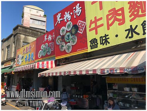 柳川東路米粉湯
