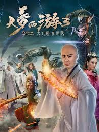 Giấc Mộng Tây Du 3 Kỳ Ngộ Nữ Nhi Quốc - Dream Journey 3 (2017)