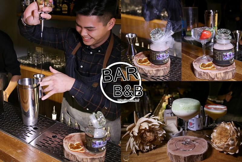 台南美食酒吧 結合時令新鮮水果風味調酒,舒適乾燥花空間。「 BAR  B&B」|台南調酒|台南酒吧推薦|