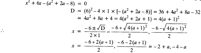 Quadratic Equations Chapter Wise Important Questions Class 10 Mathematics 42