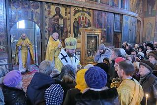Божественная литургия 520