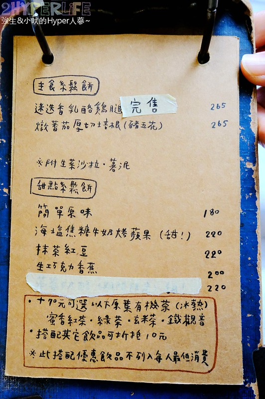 kichi_菜單menu (2)
