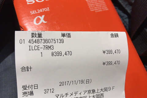 171119-190635
