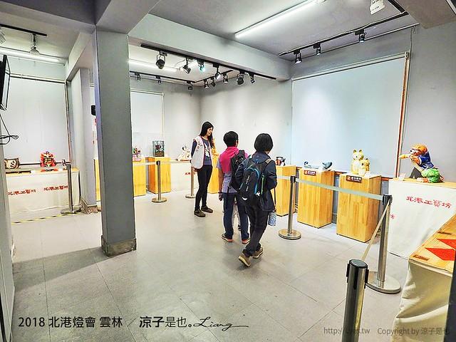 2018 北港燈會 雲林 25