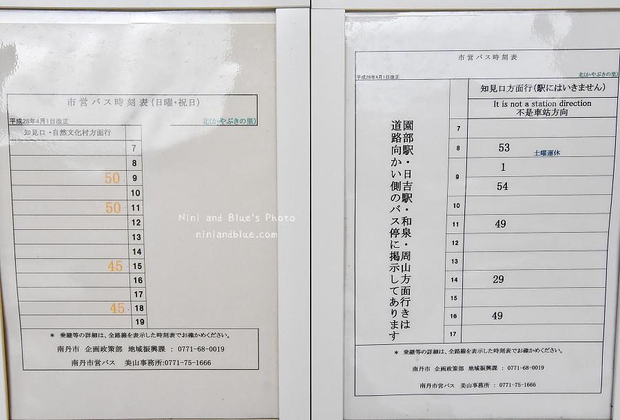 日本京都 美山 茅草屋 交通 巴士13