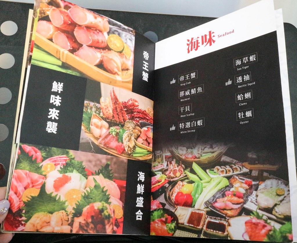 原月日式頂級帝王蟹燒烤吃到飽 (5)