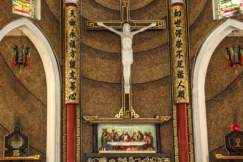 Cha Tam Church--Saigon 3 (detail)