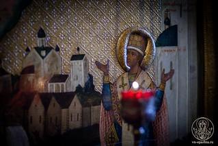 Память святителя Никиты 935