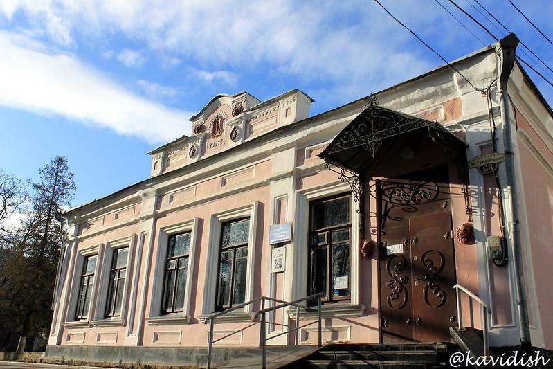 Хмельницький обласний літературний музей