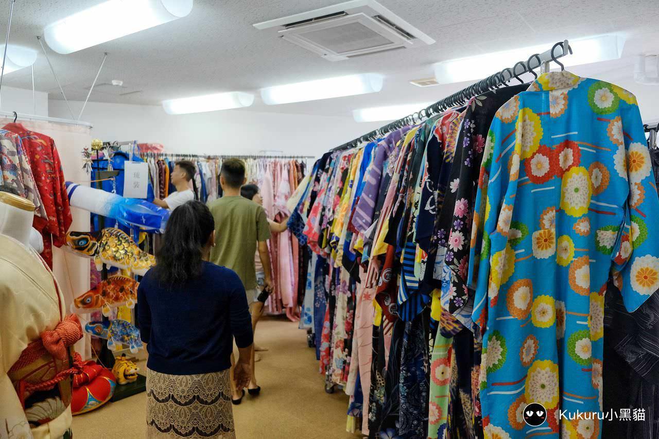 沖繩 和服