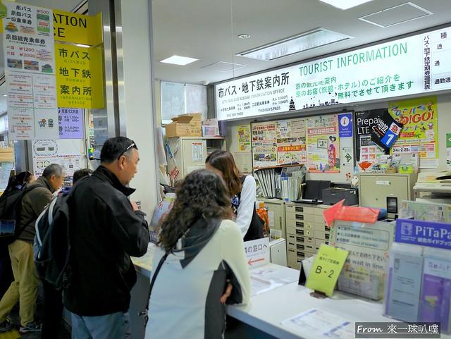 西日本巴士票券中心22