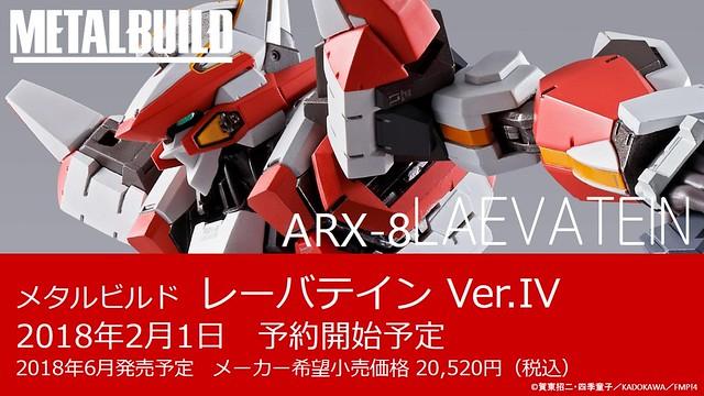 以動畫形象再次登場!METAL BUILD《驚爆危機IV》ARX-8 烈焰魔劍(Laevatain;レーバテイン) Ver.IV
