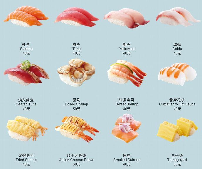 點爭鮮菜單價位訂位menu價格 (2)