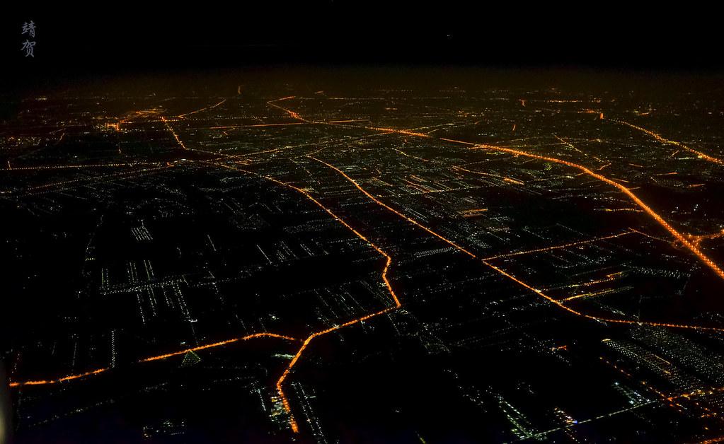 City grid at night