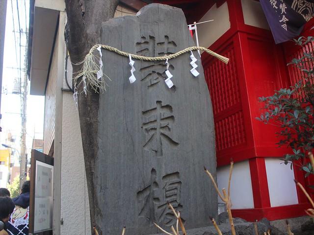 syozokuinari043