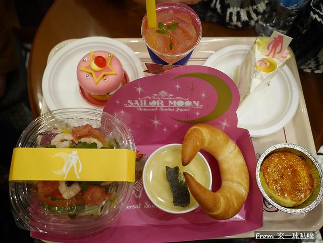 美少女戰士餐廳25