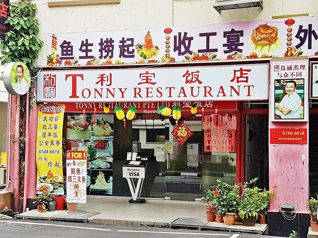 Tonny Restaurant Exterior