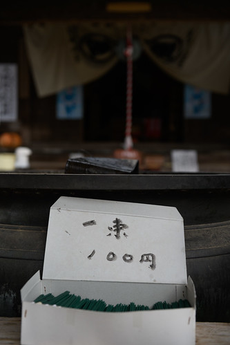 20180106 Mikawa temple 6
