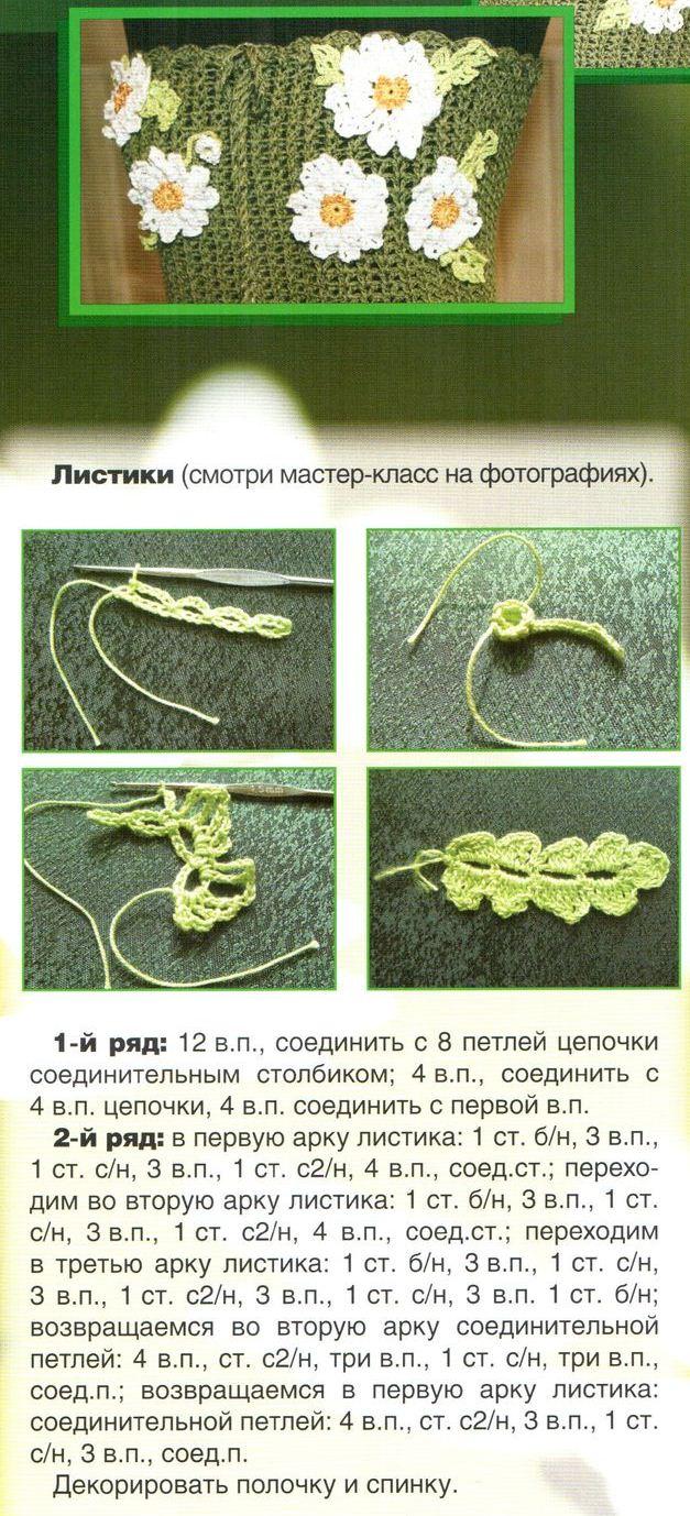 2305_Zolushka5.11 (55)