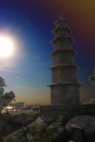 Lun, 31/10/2016 - 15:42 - Máoshān Pagoda 茅山塔
