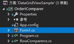 [C#] DataGridView - 使用 IComparer 自訂排序-5