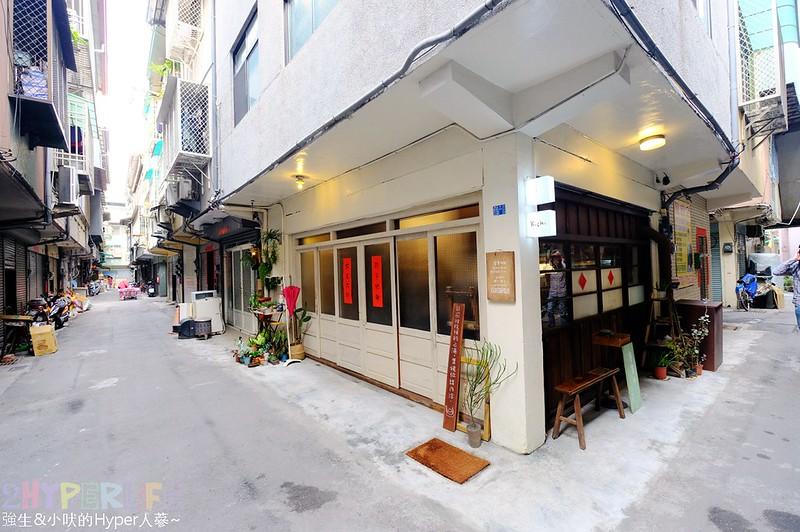 kichi_台中厚鬆餅 (7)