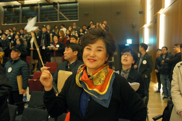 20180303_총회 (20)
