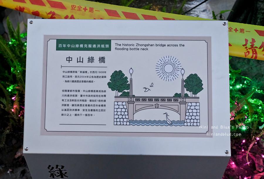 綠川水岸.小京都水岸.台中火車站12
