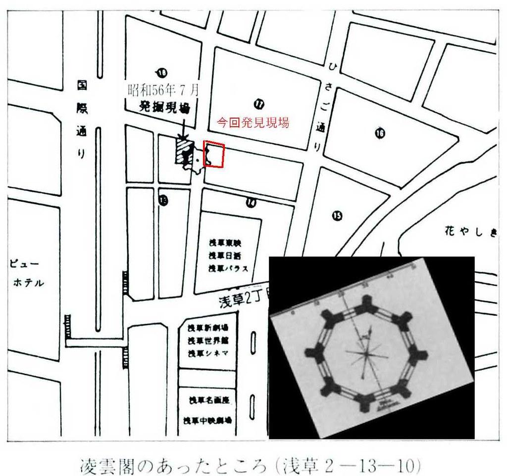 浅草12階 凌雲閣 (23)