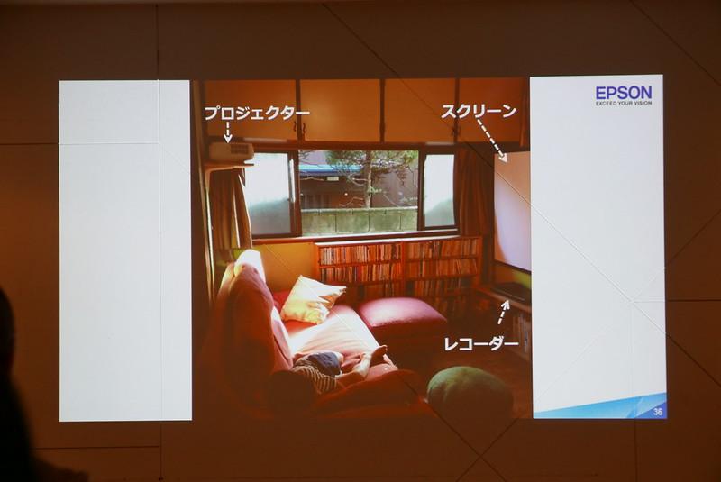 dreamio style ~ホームプロジェクターのある暮らし~