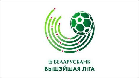 180112_BLR_Belarusian_Premier_League_Vysheyshaya_liga_FSHD