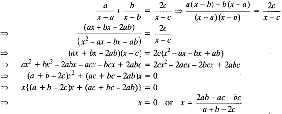 Quadratic Equations Chapter Wise Important Questions Class 10 Mathematics 19a