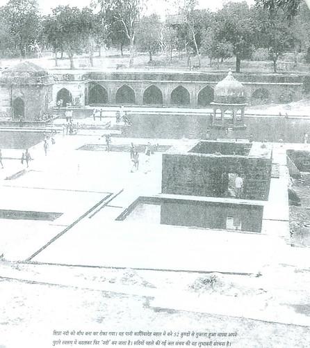 शिप्रा नदी को बांध बना कर रोका गया