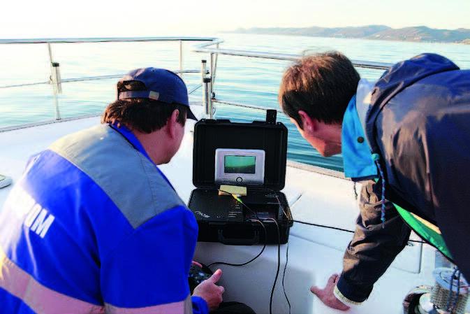 Мониторинг экологической ситуации на воде