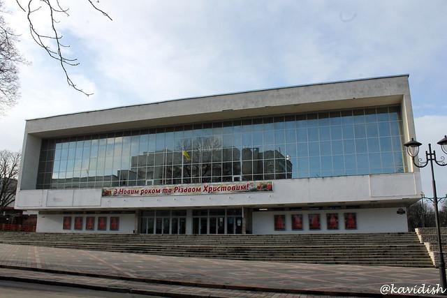 Хмельницький обласний український музично-драматичний театр імені Михайла Старицького