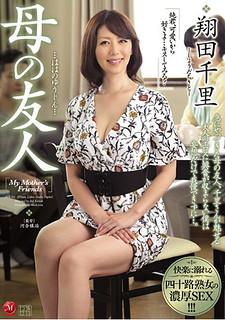 JUY-361 Mother's Friend Chisato Shokota