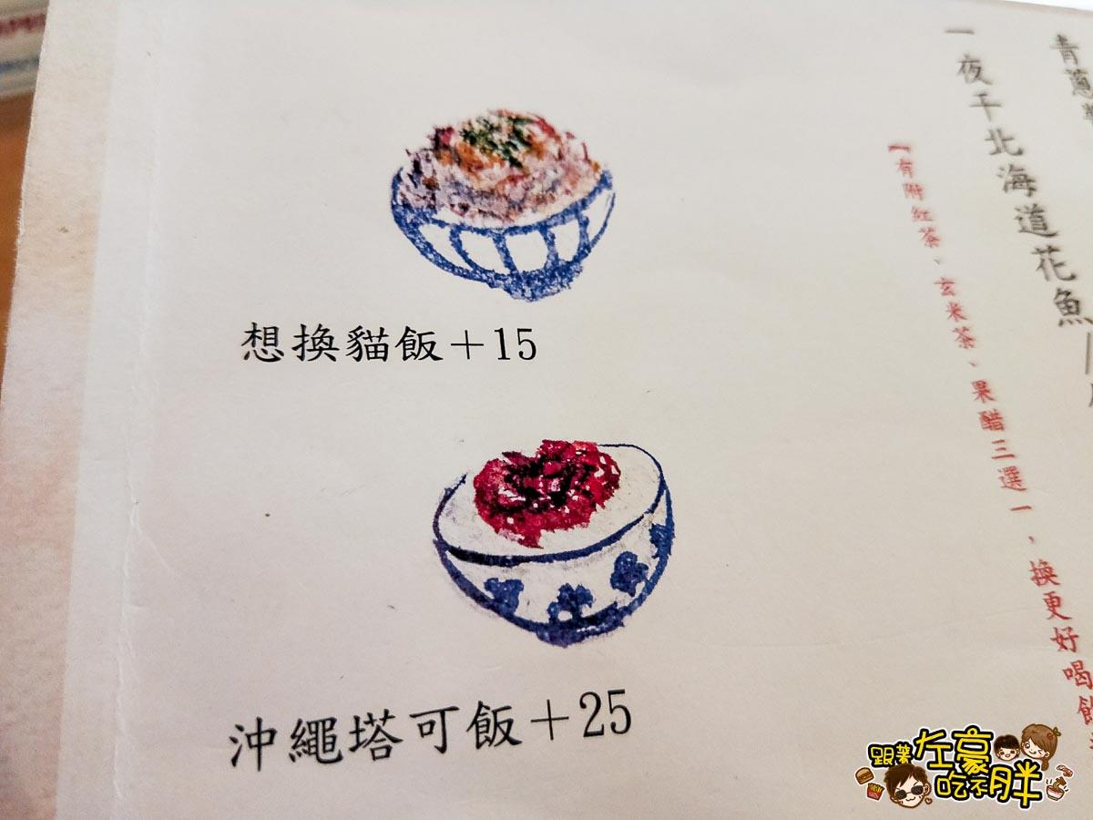 -柒壹食堂 (鹽埕區美食)-14