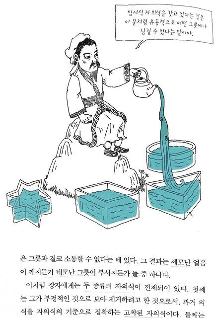 도에딴지걸기2