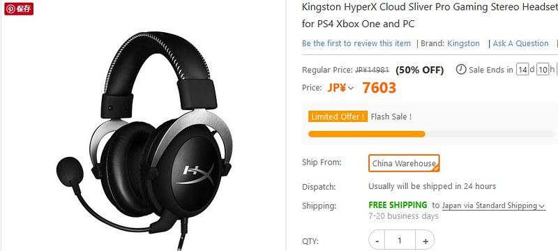 Kingston HyperX Cloud Sliver Pro ゲーミングヘッドセット レビュー (1)