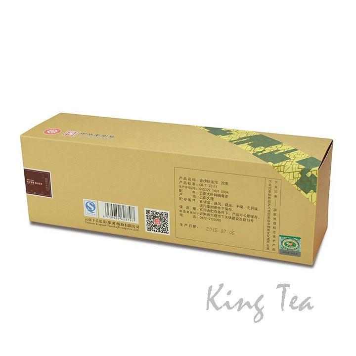 2015 XiaGuan JinBangXiaoFa Tuo 100g 5= 500g   YunNan        Puerh Ripe Tea Shou Cha