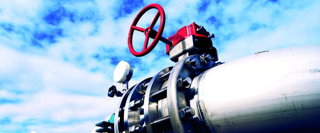 Вентиль на газопроводе