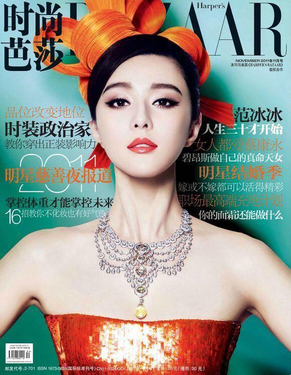 人生30歳に始まる:ファン・ピンピン ハーパース・バザー中国版 通算265号 2011年11月号