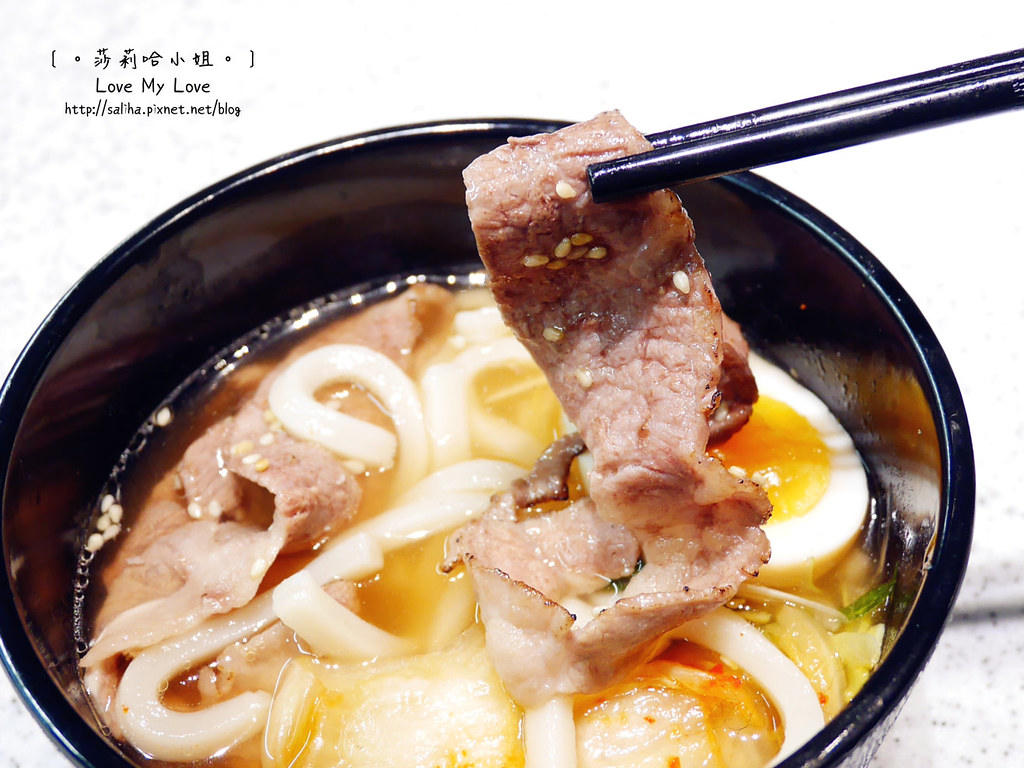台北西門町平價日本料理餐廳壽司海鮮推薦點爭鮮 (5)