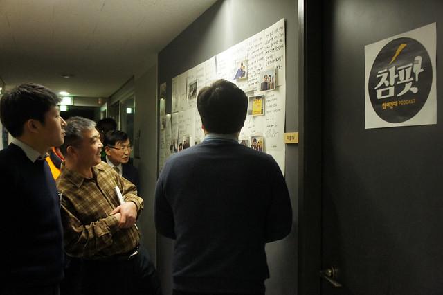 20180118_신입회원만남의날(8)