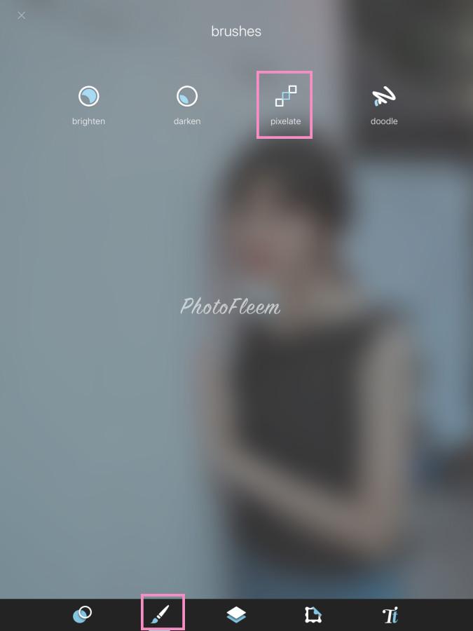 Pixlr Blur