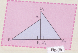 cbse-class-9-maths-lab-manual-angle-in-a-semicircle-major-segment-minor-segment-2
