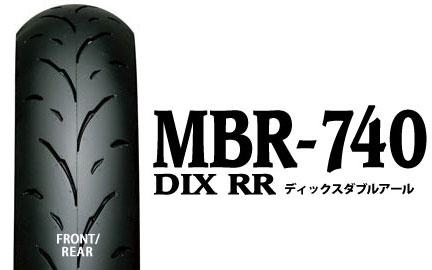 mbr740