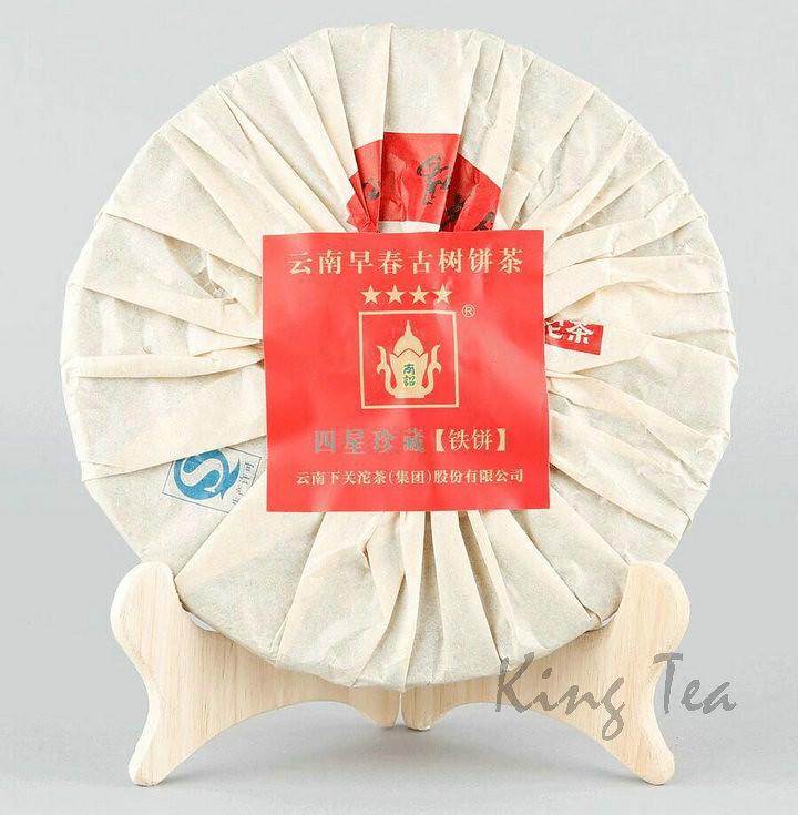 2016 XiaGuan NanZhao 4 Stars ZhenCang Cake 357g   YunNan        Puerh Raw Tea Sheng Cha
